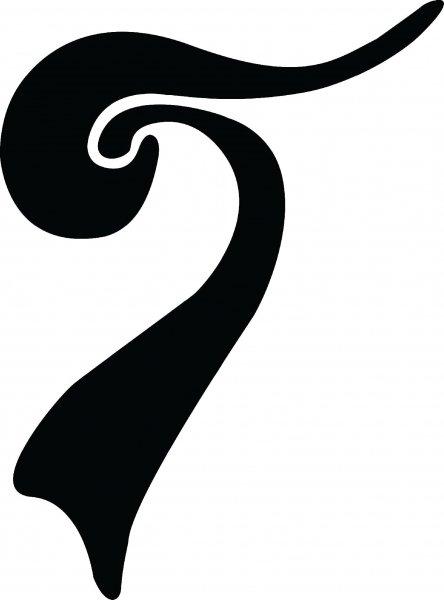 OSS_Logo